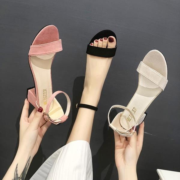 快速出貨 涼鞋女學生仙女風ins百搭網紅一字帶 夏季 中跟粗跟女鞋子
