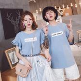 qlz情侶裝夏裝2018新款韓版bf風寬鬆短袖T恤氣質夏季洋裝套裝潮   草莓妞妞