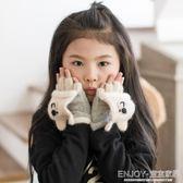 兒童手襪   兒童五指冬女童小學生可愛加絨保暖公主兔毛寶寶半指翻蓋手套男孩 宜室家居