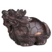 黑檀木龍龜擺件