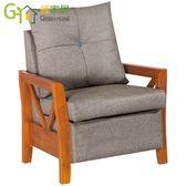 【綠家居】莫比卡 時尚耐磨貓抓皮革單人座沙發椅