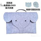筆電電腦包男女士手提包14寸15.6可愛卡通大象10寸平板內膽包 全館滿額85折