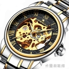 男士手錶 手錶男全自動機械錶不銹鋼帶男士鏤空陀飛輪手錶夜光防水學生男錶 快速出貨