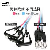 拉力器 彈力繩女男家用健身拉力器 多功能訓練套裝拉力繩拉力帶 第六空間