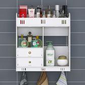 現貨 免打孔衛生間置物架浴室收納盒櫃廁所洗漱台墻上壁掛毛巾整理架子igo卡洛琳 10-25
