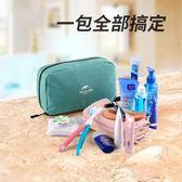 旅行收納防水出差便攜式洗簌包【Korea時尚記】