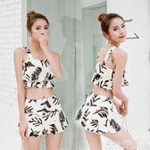 新款韓國分體小香風女生游泳衣兩件套平角顯瘦海邊度假泳裝 多莉絲旗艦店
