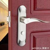 現代簡約衛生間無鑰匙執手鎖機械門鎖廚房塑鋼門把手室內房門鎖具 美斯特精品