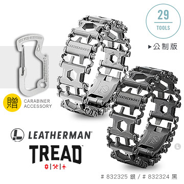 丹大戶外用品【Leatherman】TREAD 工具手鍊-公制版 832325(銀) 832324(黑)