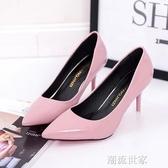 新款單鞋大碼春款小碼女鞋40中跟41尖頭42裸色高跟鞋細跟女潮『潮流世家』