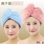 【貝貝】浴帽 2條裝 干發帽 吸水速干 擦頭發 毛巾 加厚 包頭巾 長發 干發巾