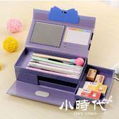 創意文具盒簡約多功能三層密碼鎖筆袋 WZ-19