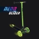 Holiway 哈樂維 YVolution Neon Glider 炫光滑板車(綠)
