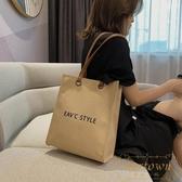 包包女手提包韓版帆布包購物袋單肩包女包【繁星小鎮】