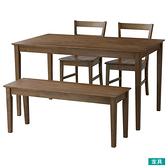 ◎實木餐桌椅四件組 SOLID2 135 MBR 橡膠木 NITORI宜得利家居