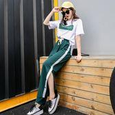 2018夏季新款韓版開叉條紋闊腿褲運動套裝女寬鬆bf原宿休閒兩件套