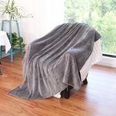 珊瑚絨毛毯單人法蘭絨午睡空調毯毛巾被小毯子 交換禮物