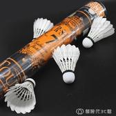 亞獅龍羽毛球RSL4 5 6 7 8 10號耐打穩定訓練球比賽鴨毛球1筒 創時代3c館