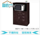 《固的家具GOOD》68-2-AZ KA一單開門三抽餐櫃【雙北市含搬運組裝】