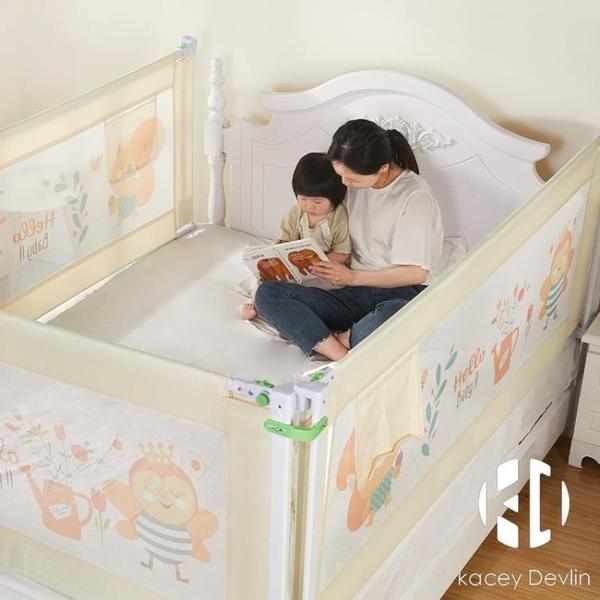 寶寶床圍欄嬰兒童垂直升降床護欄寶寶床邊擋板床圍欄防護欄【Kacey Devlin】