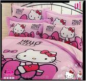Kitty薄床包『5*6.2尺』標準雙人/精梳棉『親親蝴蝶結』★SANRIO授權