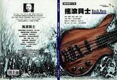 【小叮噹的店】787508 全新 電貝士系列. 搖滾貝士