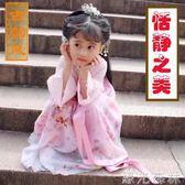 兒童古裝   兒童漢服女童古裝改良幼兒襦裙小孩童裝中國風親子套裝公主夏演出 綠光森林