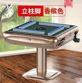 麻將桌 世和新款高檔自動麻將機全自動家用靜音折疊麻將機麻將桌餐桌兩用 MKS新年禮物