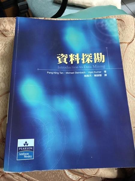 (二手書)資料探勘 (Tan: Introduction to Data Mining)