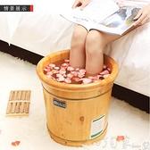 泡腳桶 泡腳桶木質40CM洗腳桶過小腿實木足浴桶家用高深桶泡腳盆木桶泡腳YYP 町目家