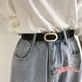 腰帶 金屬感啞光橢圓暗扣皮帶復古女士腰帶牛仔褲帶韓國時尚流行裝飾 LW2013