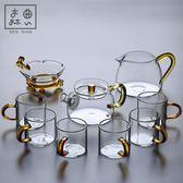 日式玻璃茶具功夫茶杯套裝家用簡約現代透明耐高溫紅茶茶壺