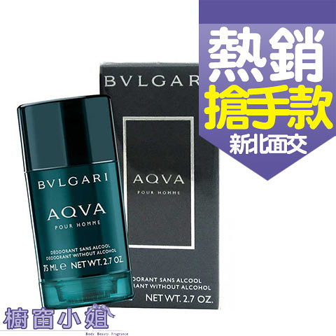 BVLGARI 寶格麗水能量男性體香膏 75ml Aqva Pour Homme