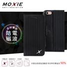 【愛瘋潮】現貨 Moxie X-Shell iPhone 6/6S 防電磁波 編織紋真皮手機皮套 / 尊爵黑(新版) 可插卡 可站立