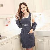 圍裙 韓版薄款透氣廚房做飯長袖成人罩衣女反穿衣防水防油 俏腳丫