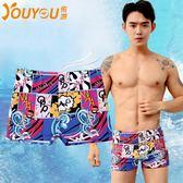 泳褲男溫泉平角褲五分寬鬆泳衣防水速乾沙灘褲成人游泳裝備 創想數位