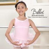 *╮寶琦華Bourdance ╭* 芭蕾舞衣☆兒童芭蕾★花仙子背心童紗【BDW12B55