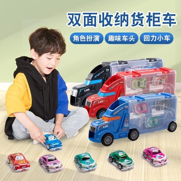 兒童玩具禮物 車男孩汽車玩具套裝迷你小汽車回力賽車工程耐摔小孩3歲【快速出貨】