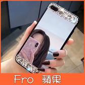 蘋果 iPhone XS MAX XR iPhoneX i8 Plus i7 Plus 黑邊境面鑽殼 手機殼 全包邊 水鑽 鏡面 軟殼