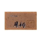 【剩餘4塊,賣完為止】阿原肥皂 月桃皂(100g/塊)x1