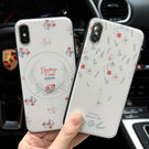 【SZ35】iPhone 7/8手機殼 ...