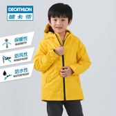 衝鋒衣外套男童女童兒童戶外沖鋒上衣防風防雨防水外套加厚