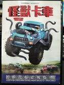 挖寶二手片-P06-132-正版DVD-電影【怪獸卡車】-冰原歷險記導演(直購價)
