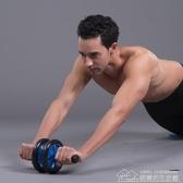 健腹輪腹肌輪收腹部捲腹輪健身輪男女家用初學者訓練器材  YYJ【快速出貨】