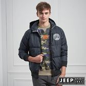 【JEEP】型男羽絨短版連帽外套 (深海藍)