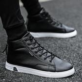 季新款高筒鞋潮流男鞋子潮鞋板鞋男短靴馬丁靴時尚運動休閒鞋 美芭