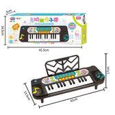 電子琴初學女孩寶寶早教益智樂器小鋼琴小男孩玩具琴1-3-6歲 野外之家igo