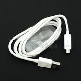 LG 原廠傳輸線 (micro USB) 白 P940,P970,2X P990,3D P920,E730,T300,T325