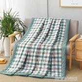 日式良品水洗棉夏被純棉空調被全棉夏涼被簡約單人雙人夏天薄被子