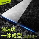 iPad pro 10.5抗藍光鋼化膜高清貼膜9.7保護膜12.9寸